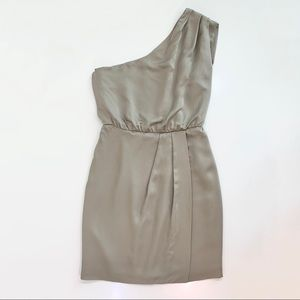 New French Connection Cocktail Dress